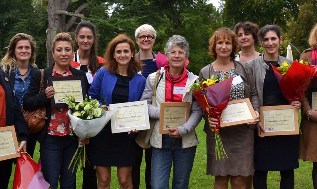 Concours régional de l'entrepreneuriat par les Femmes 2017